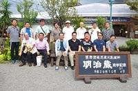 平成29年度合宿研修旅行(鹿児島県)